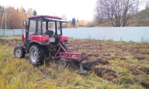 Вспашка мини трактором 8495-7416877 АгроСервис